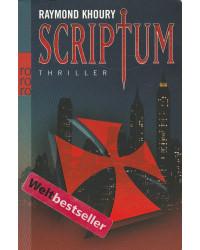 Scriptum